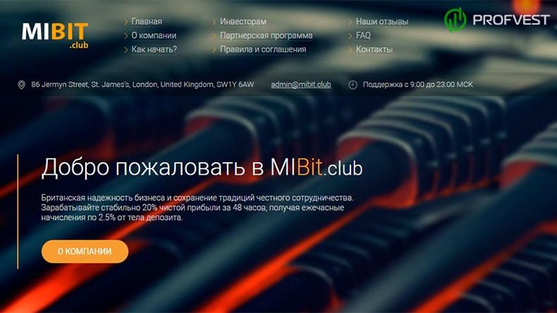 MIBit обзор и отзывы HYIP-проекта