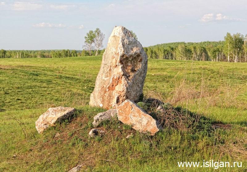 Камень-сердце. Челябинская область