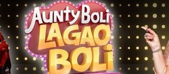 Lagao Boli App - Zee TV Live Game Show, Win Car, LagaoBoli App Bid
