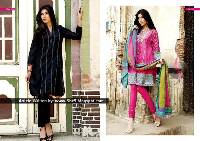 Kayseria Eid Lawn Collection 2015