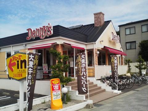 外観5 デニーズ犬山店