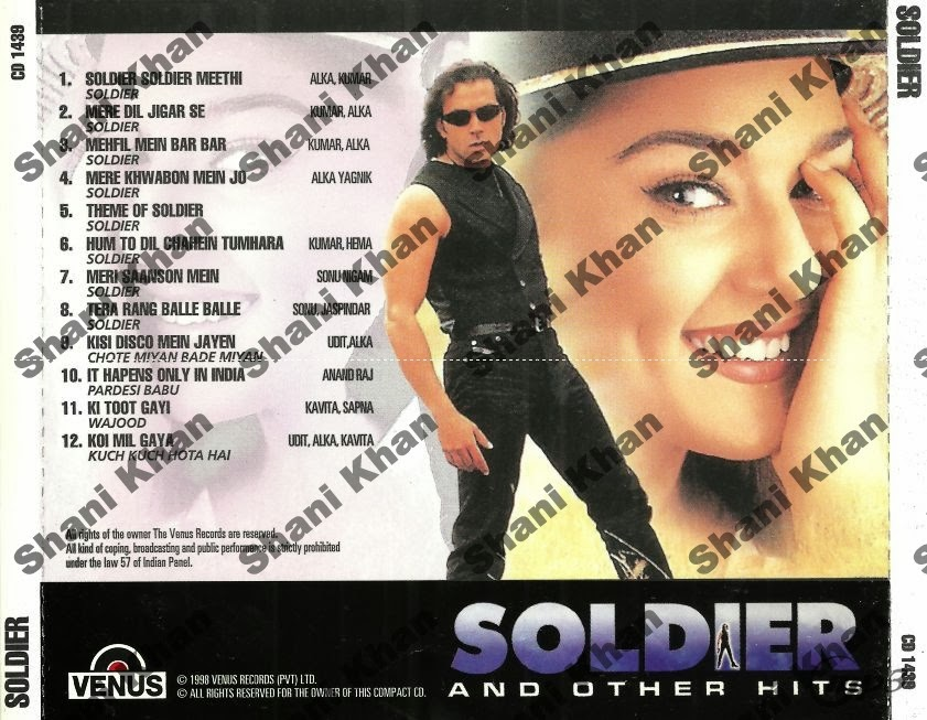 Hindi Movie Phool Aur Angaar Mp3 Song Free Download | Lavvijay ...