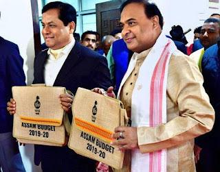 Assam Launched free Medicines Scheme for tea garden Workers