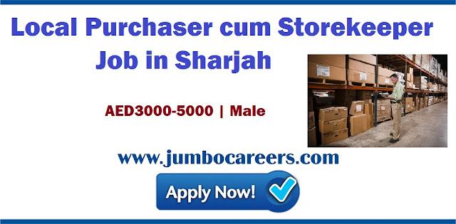 Local Purchaser cum Storekeeper Job in Sharjah