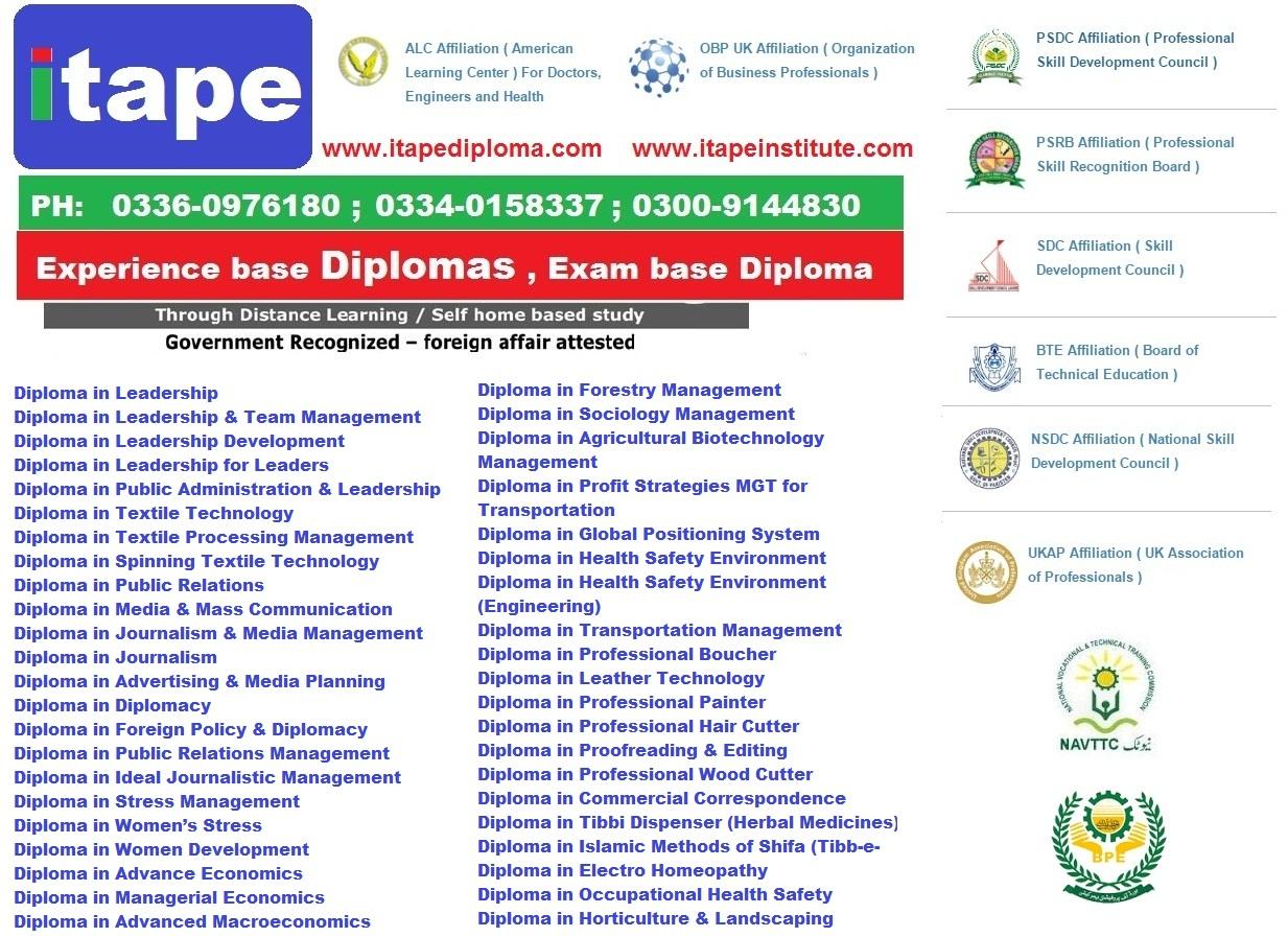 logo%2Bnew%2Badd%2B12%2Bnn13 Online Job Form Govt on
