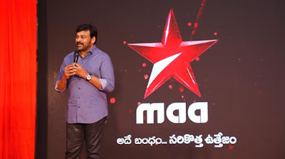 Chiru to say Goodbye to Meelo Evaru Koteshwarulu MEK?