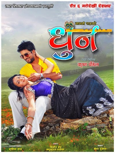 new-nepali-film-dhoon
