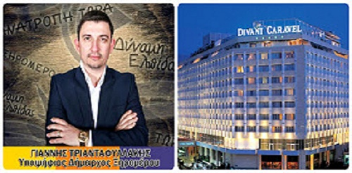Divani Caravel Facebook Vlyziana News