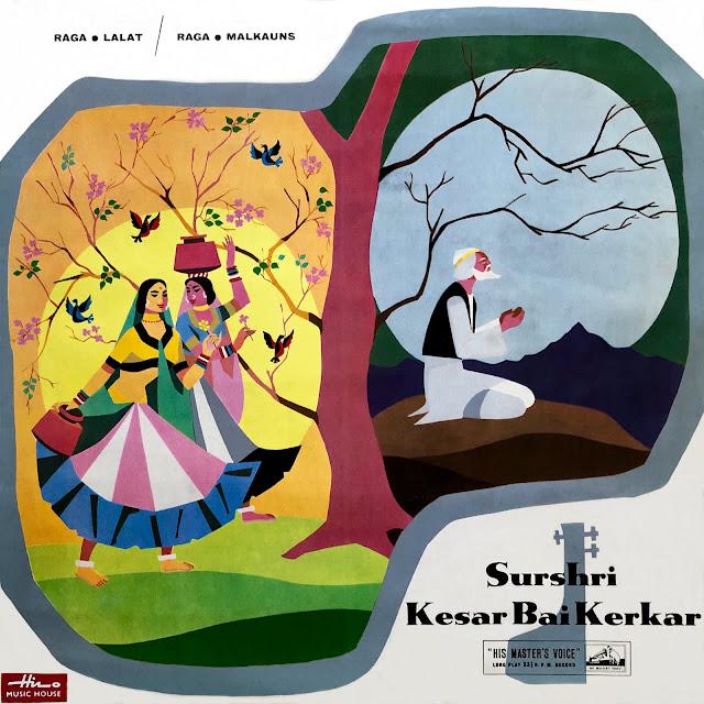 #India #Kesarbai Kerkar #Hindustani #Khayal #vocal #traditional music #Indian music #raga #musique indienne #Jaipur-Atrauli Gharana #devotional