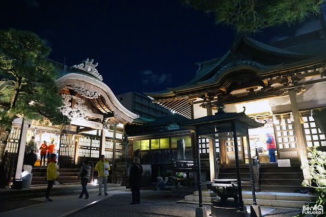 Hongaku-ji temple, Fukuoka