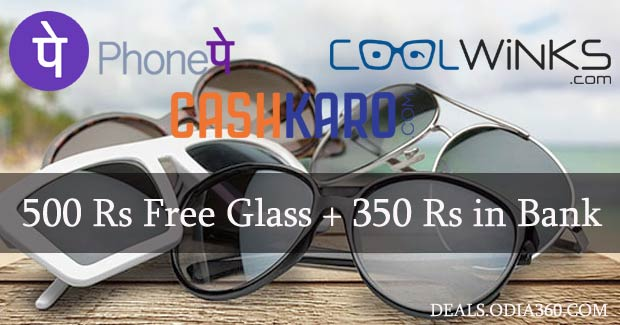 Rs 500 Sunglasses Free in Coolwinks  and Rs 350 in Bank Account