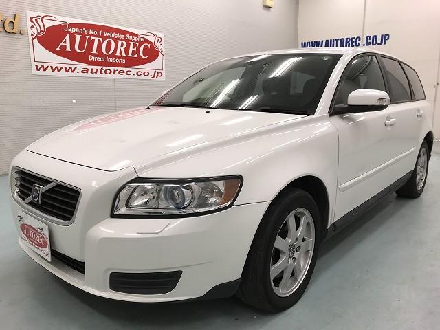 2009, Volvo, V50, RHD,DRC, Dar es Salaam,