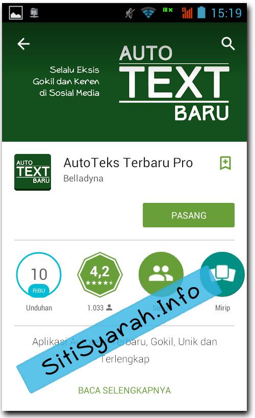 Autotext BBM Terbaru