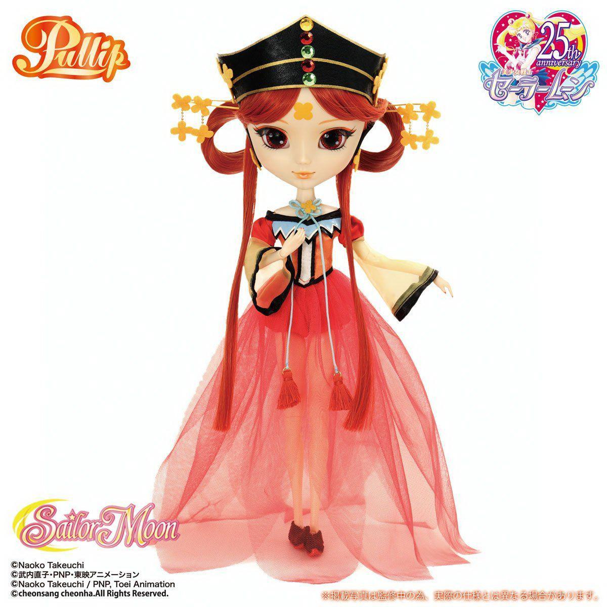 PROPLICA Sailor Moon CUTIE MOON ROD Costume BANDAI Japan Action Figure NEW!!
