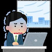 寒い会社で働く人のイラスト(男性)