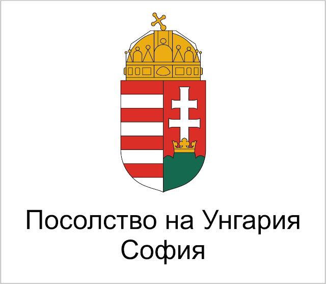 http://www.mfa.gov.hu/kulkepviselet/BL/en/en_Konzuliinfo/