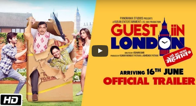 गेस्ट इन लंदन - Guest in London