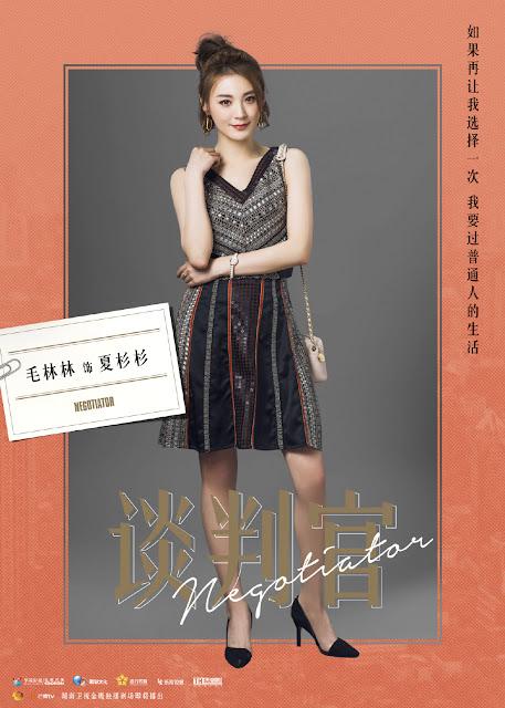 Nikita Mao Linlin Les Interpretes 2