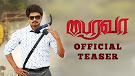 Watch Bairavaa 2016 Tamil Movie Teaser Ilayathalapathy Vijay, Keerthy Suresh Youtube HD Watch Online Free Download