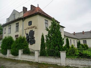 Руда. Музей Ивана Выговского