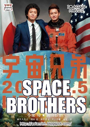 Cine Asiatico 2963 Space Brothers