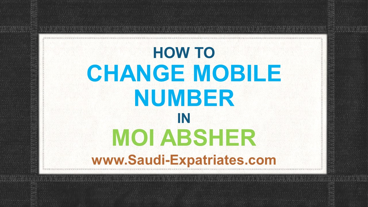 UPDATE MOBILE NUMBER IN MOI ESERVICES