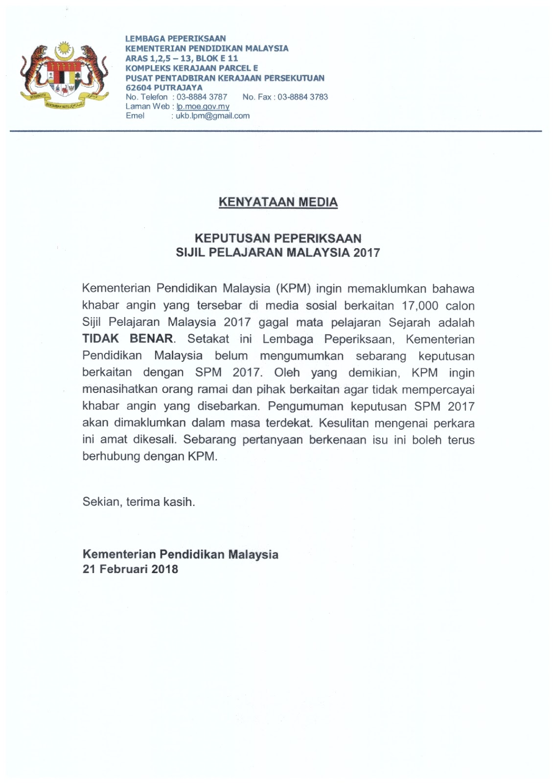 Kenyataan akhbar pihak KPM mengenai keputusan SPM