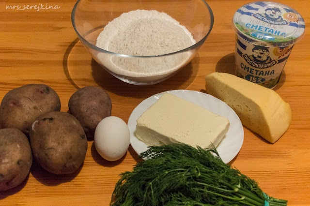 Пирог с картофелем, укропом и сыром: ингредиенты