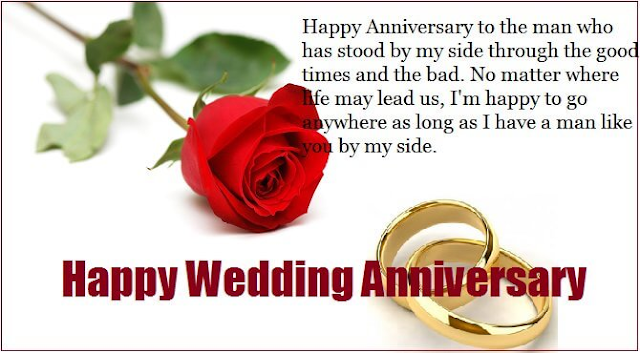 Happy Wedding Anniversary Message for Husband