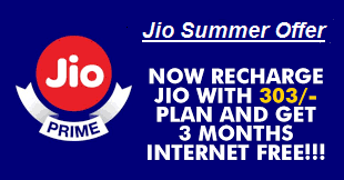 Reliance JIO Summer Suprise Offer - Happy New Year Offer extended