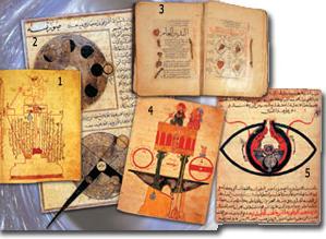 5 Türk İslam Alimleri