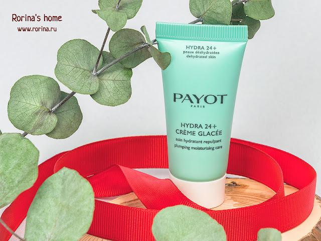 Увлажняющий крем Hydra 24+ Crème Glacée: отзывы