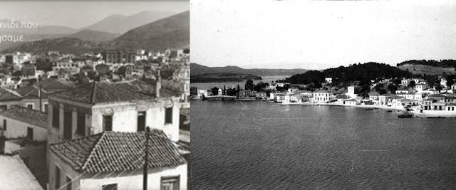Το όραμα...για όμορφες και φιλικές πόλεις στην Ερμιονίδα
