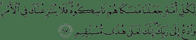 Surat Al Hajj ayat 67