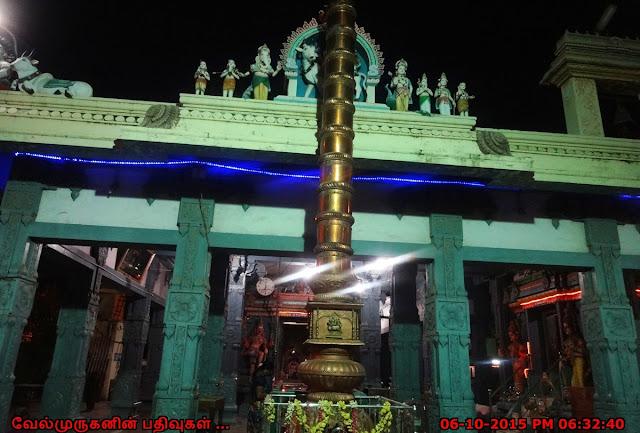 Anakaputhur Siva Temple