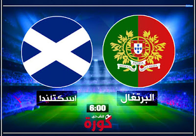 portugal vs scotland