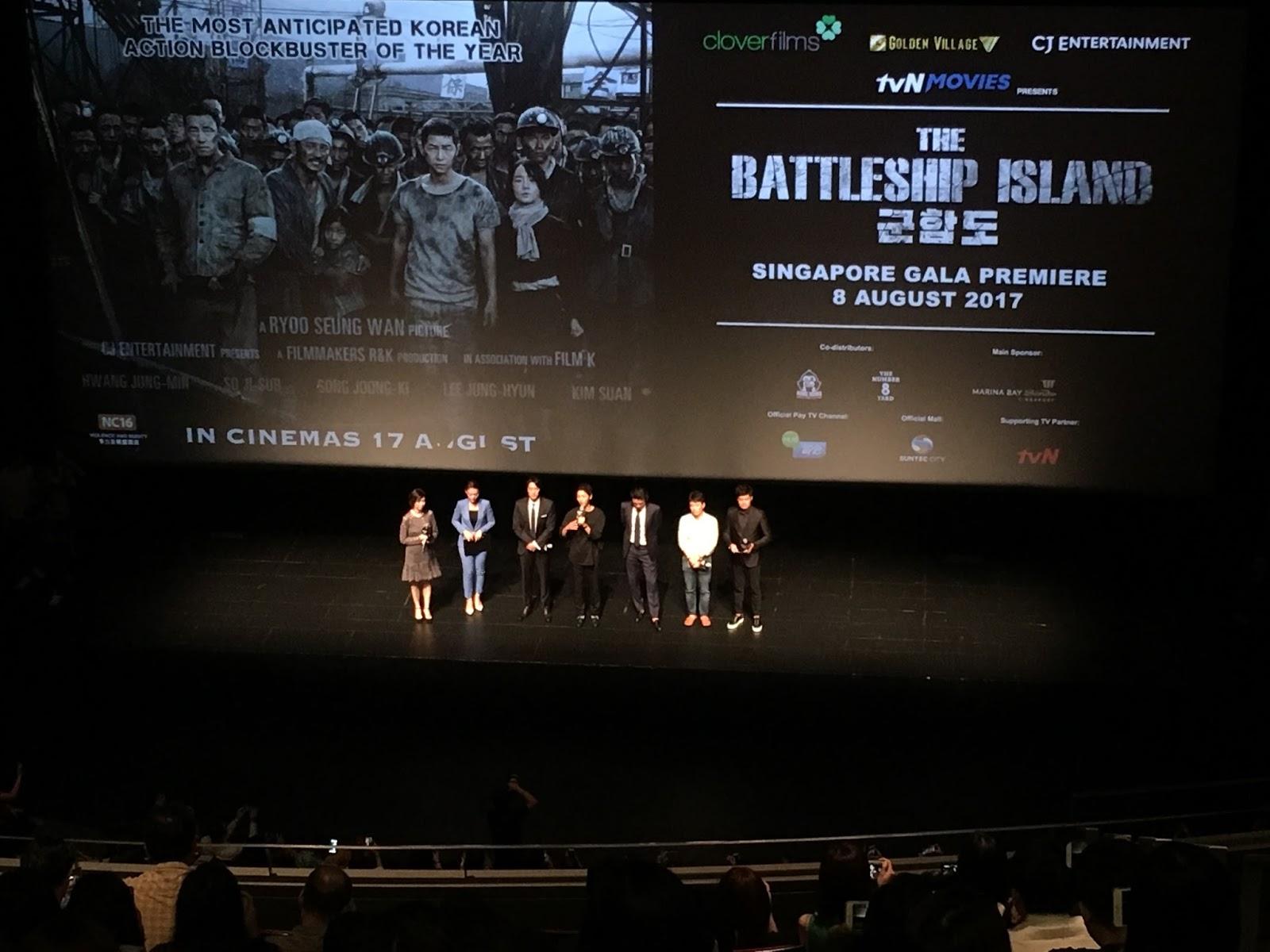 Battleship Island Korean Movie Theatre