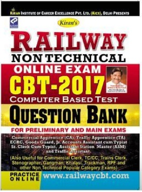 Railway Exam Books Pdf