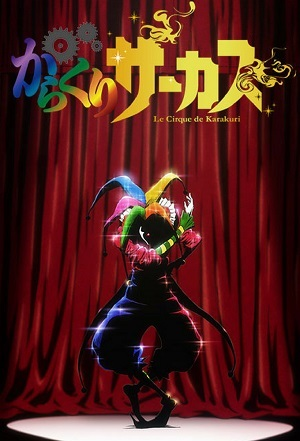 Karakuri Circus - Legendado Desenhos Torrent Download capa