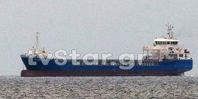 Σε καραντίνα πλοίο ανοιχτά της Αντίκυρας -Ενας νεκρός, το πλήρωμα αντιμετωπίζει σοβαρό πρόβλημα υγείας