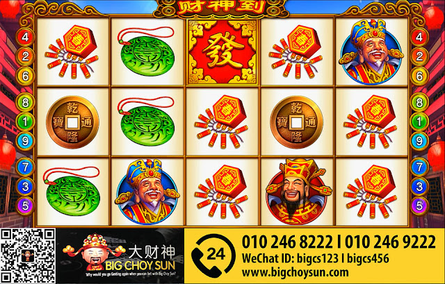 god of wealth clubsuncity online slot game malaysia 2016