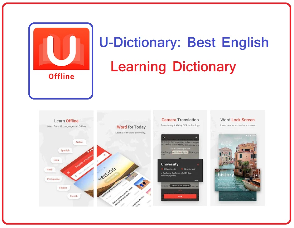 U DICTIONARY ANDROID MOBILE PHONE APPLICATION DOWNLOAD