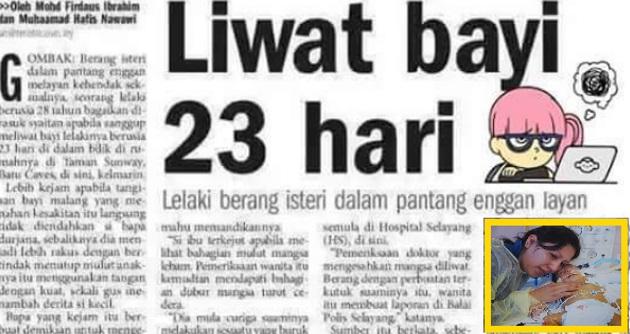 Subhanallah! - Bapa Liwat Bayi Berusia 23 Hari Kerana Isteri Tak Mampu Layan Tuntutan Nafsunya