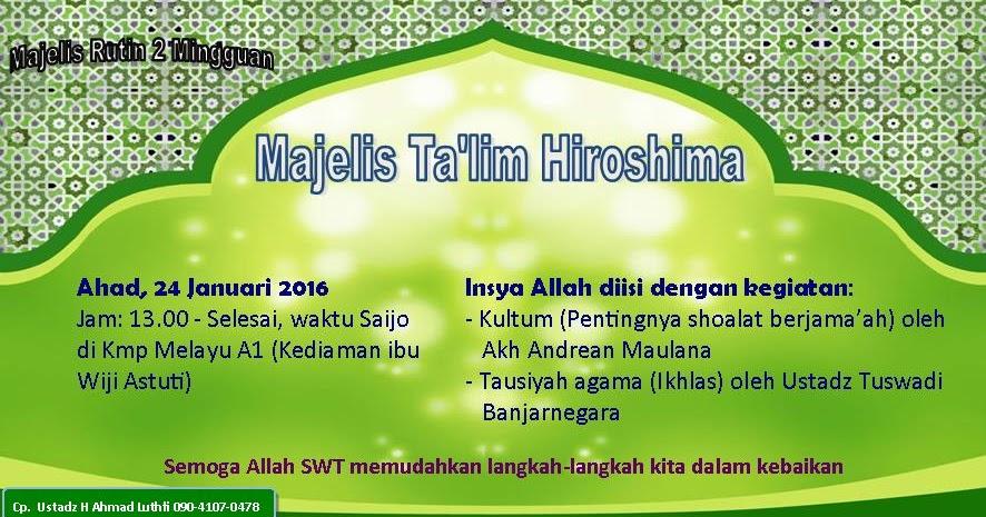 Undangan Majelis Ta Lim Hiroshima Dan Majelis Dzikir Ta Lim Annur Ilm Keluarga Muslim Indonesia Hiroshima