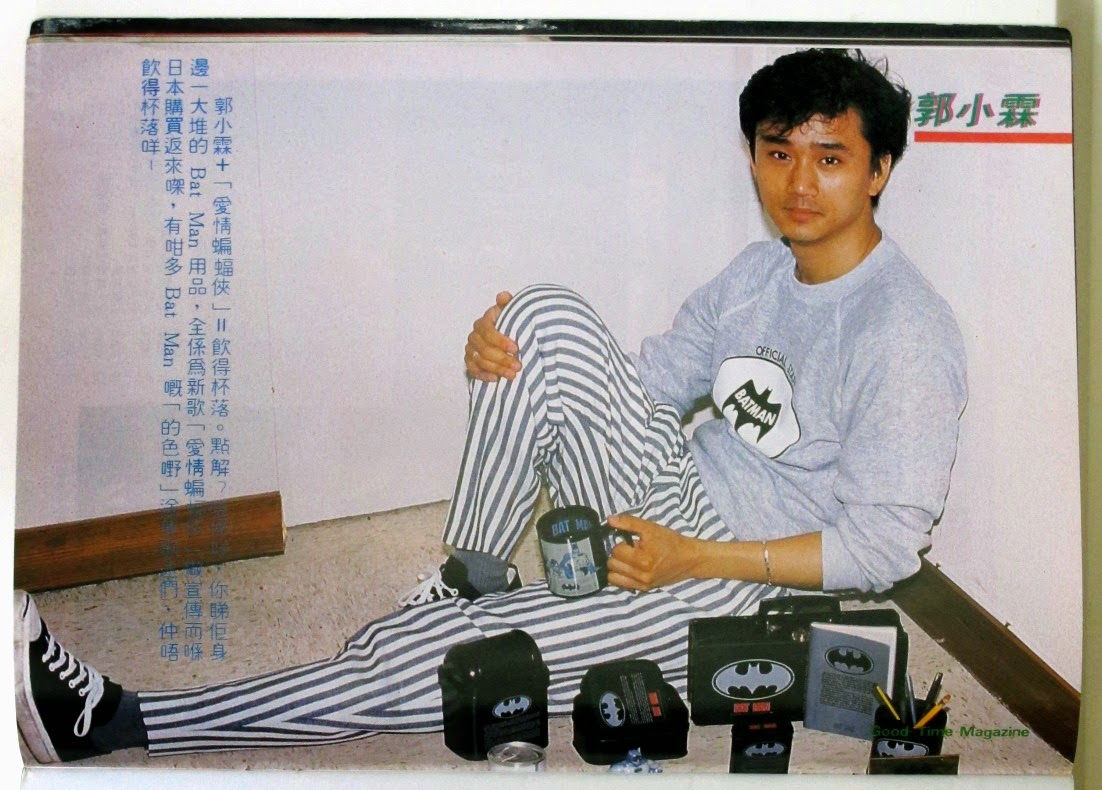 come back to love: 郭小霖 (1987) 好時代