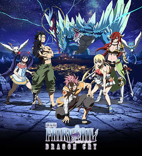 Download OST Opening Ending Anime Fairy Tail Movie 2: Dragon Cry Full Version