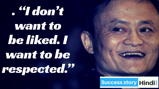 Jack Ma Quotes Hindi and English