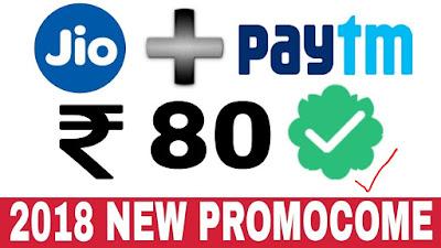 paytm 80 cashback