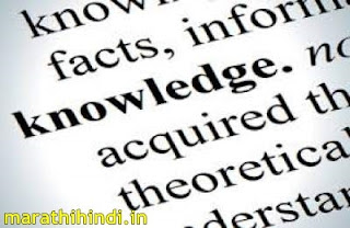 General Knowledge India Questions and Answers