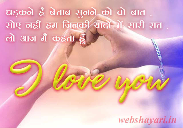 i love you image with message download for whatsapp